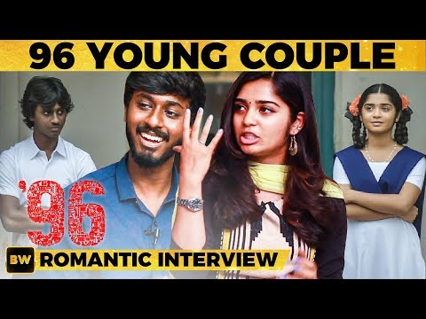 Young Vijay Sethupathi and Trisha's Romantic Interview | 96 | Adithya Baskar, Gowri | MY355