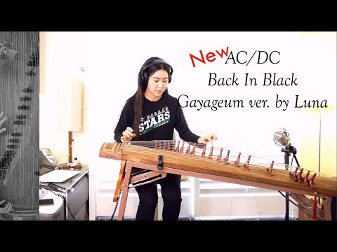 ac/dc-back-in-black-new-gayageum-가야금ver.-by-luna