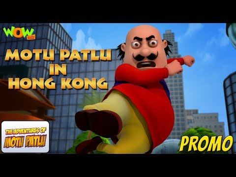 Motu Patlu in Hongkong | PROMO | Kids animated movie | WowKidz thumbnail