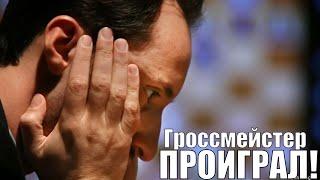 ТОП 5 РАЗГРОМОВ СУПЕРГРОССМЕЙСТЕРОВ