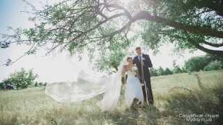 Фотограф Елена Лысенко, фотосъемка свадеб, свадебный фотограф г.Полтава