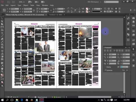 create newspaper using Adobe Indesign