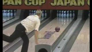 2006 Pete Weber vs Walter Ray Williams Jr. (Japan Cup) Part 1