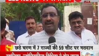 Lok Sabha Election 2019: Phase 6 voting live updates