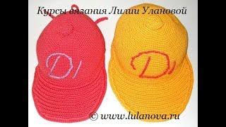 Бейсболка DI - кепка - вязание крючком