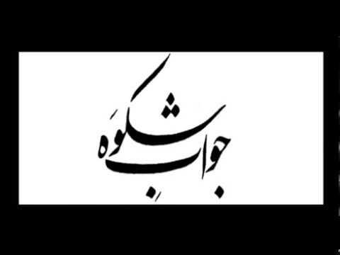 Allama Iqbal's Voice (read
