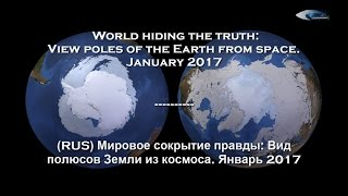 World hiding the truth: View poles of the Earth from space. January 2017