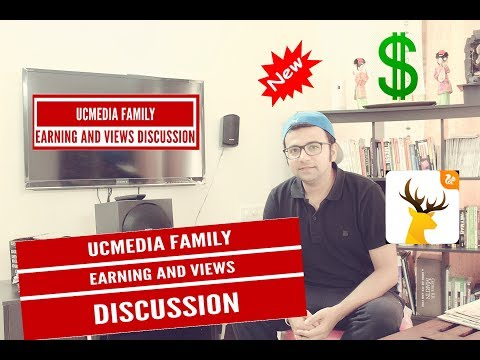UC news EARNING THIS WEEK DISCUSSION FORUM , comment your income and views Guys ! lets discuss .
