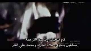 مسلسل وادي الذئاب الجزء 7- الحلقة 45 | مترجمة HD