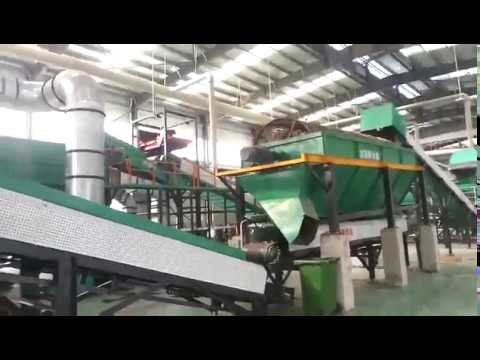 Kingtiger waste sorting machine installed in Uzbekistan