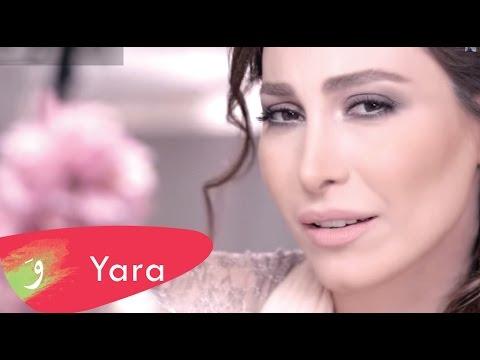 Yara - Weddi Bi Khabar (Exclusive) / (يارا - ودي بخبر (جديد وحصري