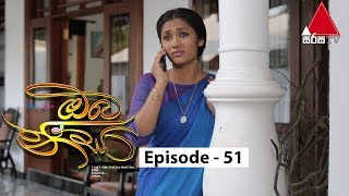 Oba Nisa - Episode 51 | 01st May 2019 Thumbnail