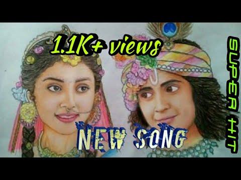 Download राधा के संग छेड़खानी करे नटवर नंदलाला रे | Radha Ke Sang Chedkhani kre | Radha Krishna New Song 2019