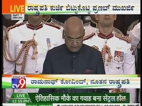 Ram Nath Kovind Swearing in Ceremony, Takes Oath as India's 14th President