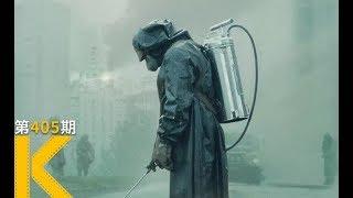 看电影了没-史上最大核事故-前苏联到底在隐瞒什么-抢救切尔诺贝利