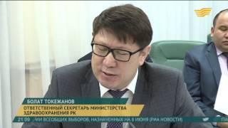 видео Оптовики и производители Казахстана, СНГ, Зарубежья | Купить оптом | Продать оптом