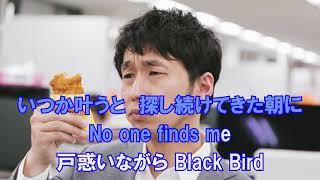 Gambar cover Black Bird Aimer カラオケガイドなし