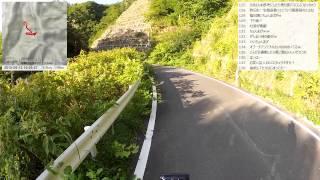 【自転車旅行】2012/09/12(水) part4 脇野沢YH~九艘泊周回コース