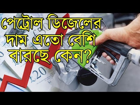 Why Petrol Diesel Price Rising Up? Latest News Today । Petrol,Diesel,Pet...