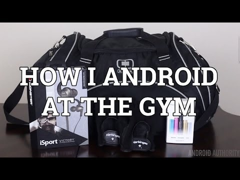 How I Android - At the Gym!