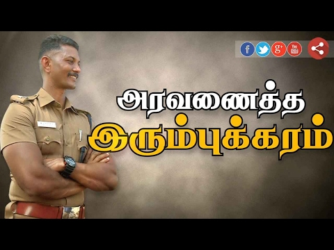 Aravanaiththa Irumbukkaram: Interview with Trichy DC A. Mayil Vaganan | Puthiya Thalaimurai TV