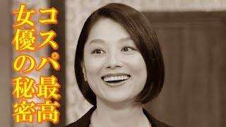 元グラドルで人気タレントの小池栄子さん(36歳)が、マルチな才能を発...
