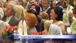 Храм Юди-Тадея освятили в Івано-Франківську