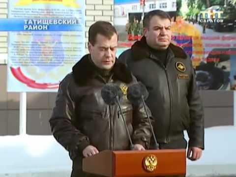 Д.Медведев побывал в...