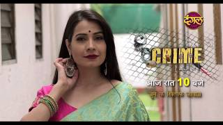 "Crime Alert II The Promo II Episode 146 ""Khoobsurat Padosan"""