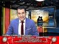 Vip Dating Club-Συνοικέσια Παμπουλίδης 02/10/17 HIGH tv