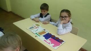 Обучение детей с ОВЗ.