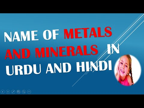 Learn name of metals and minerals in urdu and hindi video 4 of 10 learn name of metals and minerals in urdu and hindi video 4 of 10 urtaz Choice Image