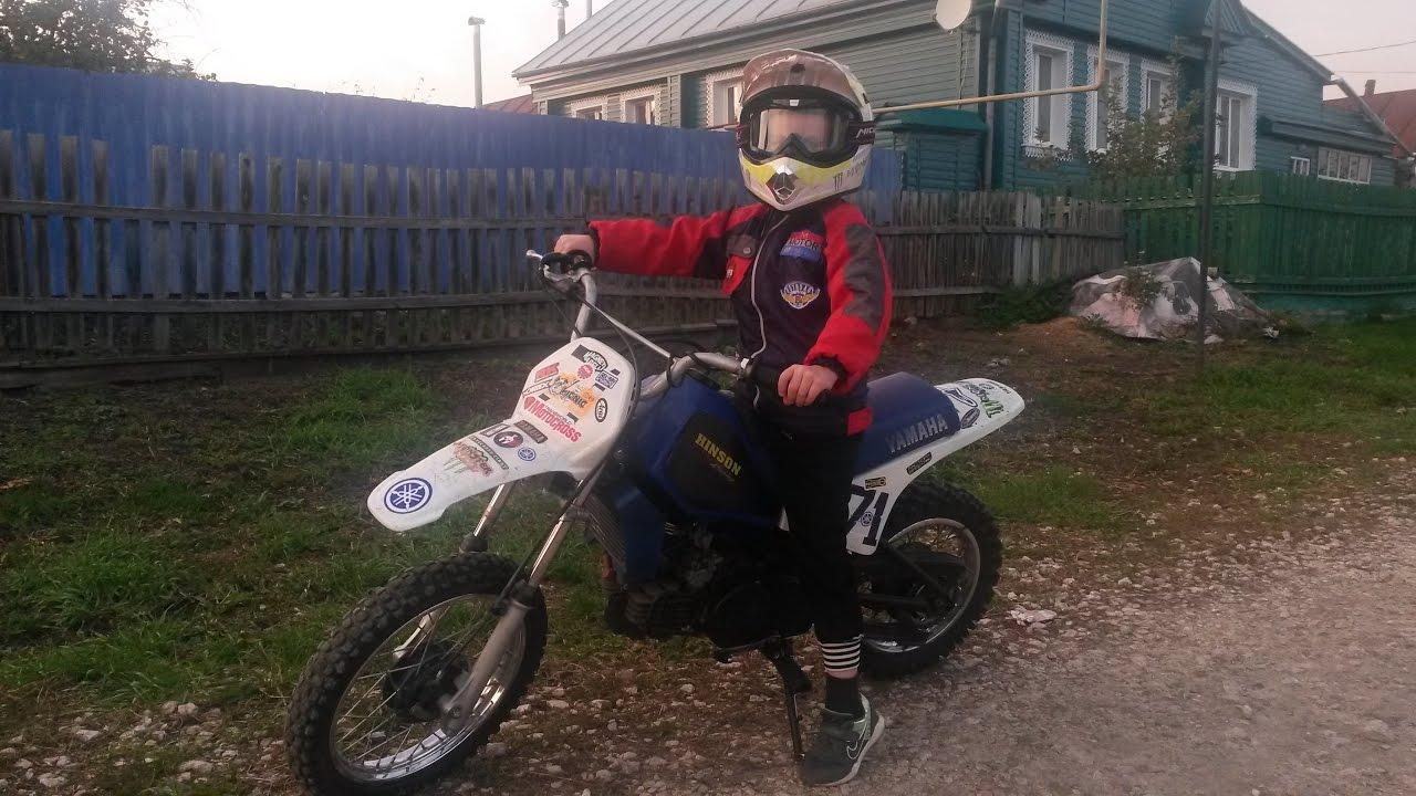 Экстрим. Yamaha Review Service и Детский Мотоцикл | мотоциклы детские