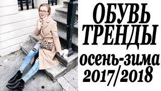 видео Туфли на танкетке 2016: как купить и носить