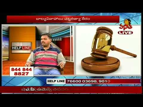 How to Manage Mental Anxiety and Stress || Legal & Family Counselling || Helpline || Vanitha TV
