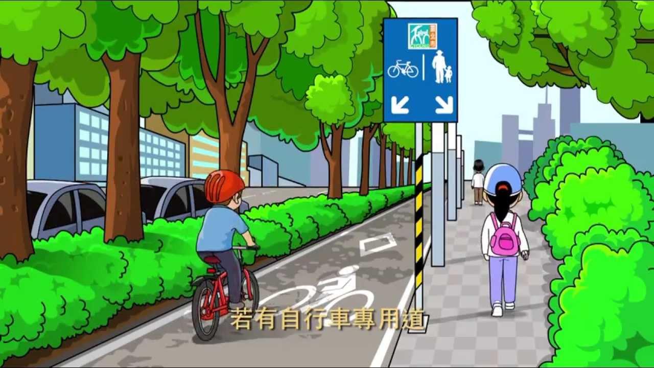 事故一瞬間:自行車防禦駕駛篇 - YouTube