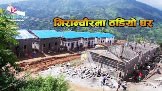 Dhurmus Suntali Giranchaur Update Latest Lilamani Paudel Nyano Sparsha