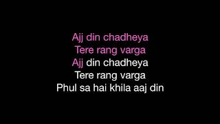 Aaj Din Chadeya   Karaoke   Key : -3   Namita Choudhary   Love Aaj Kal
