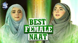 Download Video Best Female Naat   Aap Sa Nahi Koi   Zahra Haidery & Zahra Abbasi   New Naat   Studio5 MP3 3GP MP4