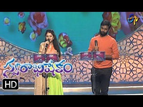 Oho Meghamala Song | Hemachandra,Ramya Behara, Performance | Swarabhishekam | 20thAugust 2017