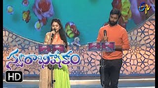 Oho Meghamala Song | Hemachandra,Ramya Behara, Performance | Swarabhishekam | 20th  August 2017