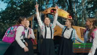 Open Kids Хулиганить клип- под песню Розовое Вино.