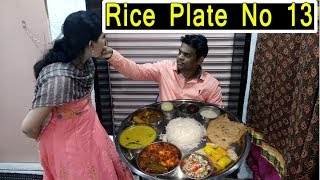 Rice Plate Recipe No 13   Food Thali   Lunch/Dinner Recipe   Konkani Style Cooking