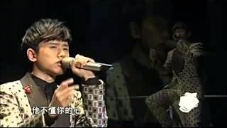 20140423第18屆全球華語榜中榜 張杰《他不懂》JasonZhang/ZhangJie