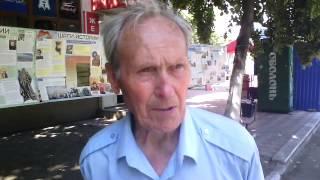 Славянск 26.05.2014 выставка Шаги Истории интервью пенсионера