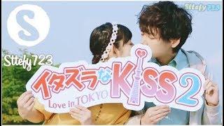 [Mischevous kiss: Love in Tokyo 2] Cyntia - Kiss Kiss Kiss [Opening]{Rom + sub español]