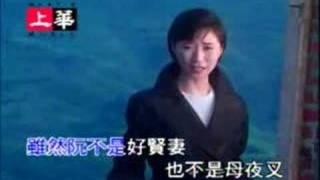 李翊君 - 黑玫瑰 MV