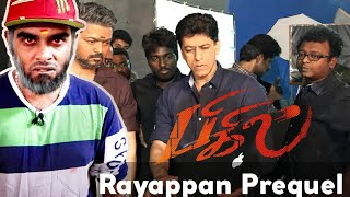 Exclusive: How did Rayappan Became A Rowdy In Bigil ? - Atlee's Breaking Update On Rayappan Prequel