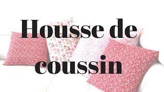 DECOUVREZ LA FORMATION GRATUITE COMMENCER À COUDRE https://www.moncoachcouture.fr/osez-coudre-offert/ ✅ Abonne-toi !