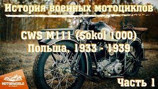 Classic bike review: 1938, CWS M111 (Sokół 1000)
